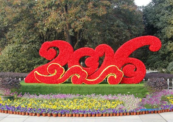 春临门迎春景点   经过园林部门精心设计布展,日前,春临门迎春景点布展完成。春临门位于市政公园中央广场,高5米,长12米,采用绢花和灯笼组合而成,共用大红灯笼64个,绢花3000余朵,景点周围再用鲜花摆放,烘托喜庆热烈的节日气氛。  雨山湖公园的迎春花卉景点  社会主义核心价值观灯笼亮相雨山湖公园南门   据悉,为增加节日街景,丰富市民精神文化生活,市园林处分别在雨山湖公园南门、花雨广场、市政公园布置迎春灯笼景点。同时,在儿童公园、佳山雨山公园主入口广场、环山道悬挂宣传社会主义核心价值观内容的