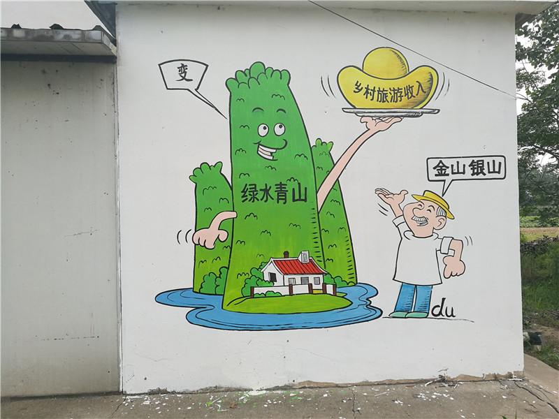 动活泼,通俗易懂又贴近农民生活的设计理念,制作了形式多样的彩绘墙画