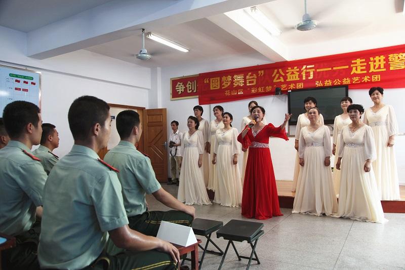 女声小合唱《情深意长》 图片来源:李鹰